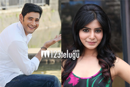 mahesh-and-samantha