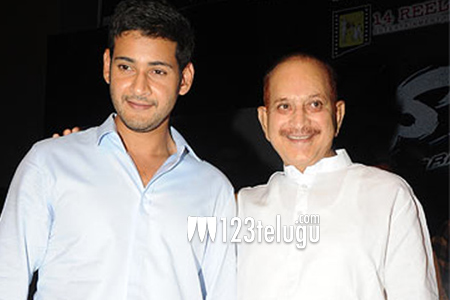mahesh-babu-and-krishna