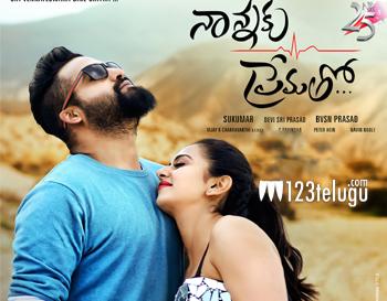 nannaku_prematho_Poster