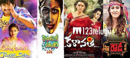 new-movies