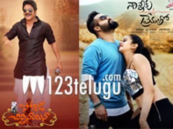 sankaranthi-movies