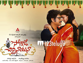 soggade chini nayana review