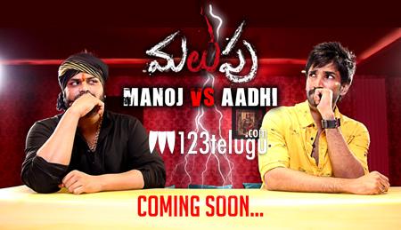Malupu_Manoj-vs-Aadhi