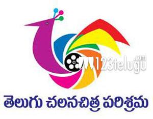 Telugu-Film-Chamber