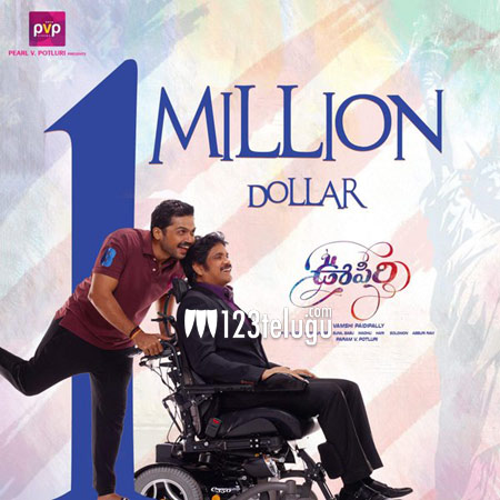 oopiri-1-million