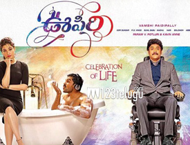 Oopiri Review