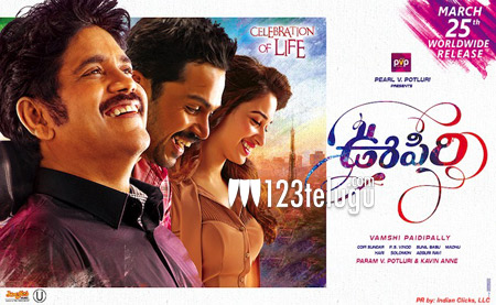 oopiri-press