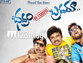 Bhadram Be Careful Brotheru Review