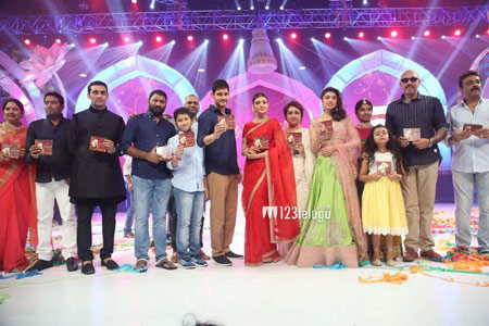 Brahmotsavam-audio-launch