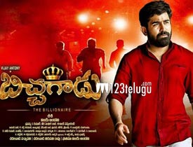 Bichagadu Review