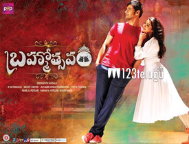 Brahmotsavam Review