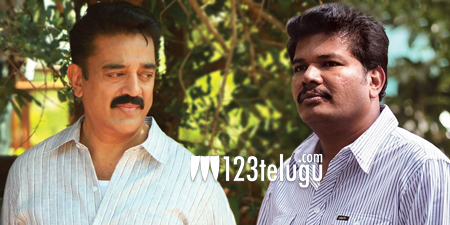 kamal-hasan-and-shankar