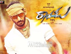 Rayudu Review