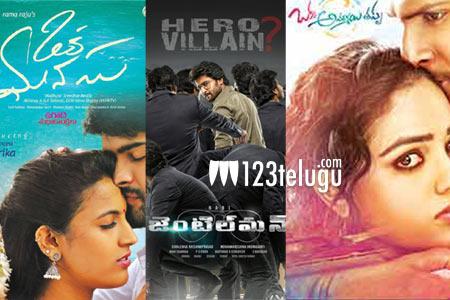 new-movies1