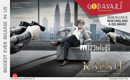 IndianClicks_GodavariUS_Kab