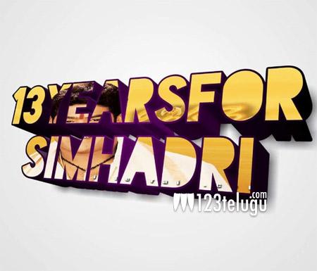 simhadri