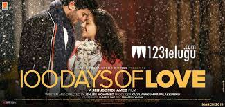 100days-of-love
