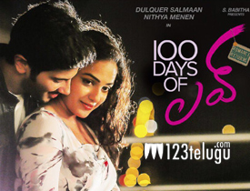 100 Days of Love Review
