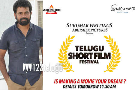 sukumar-short-film-contest