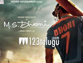 M.S. Dhoni Review