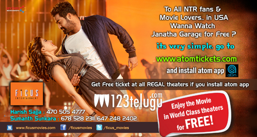 Janatha-Garage-free-tickete