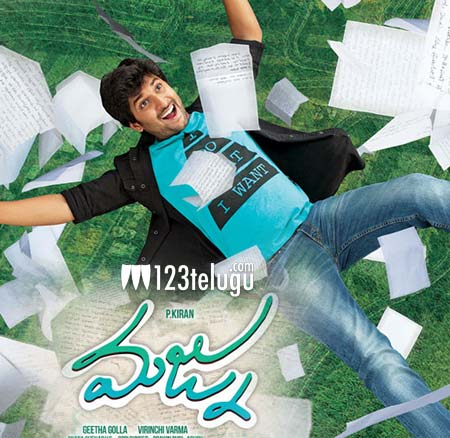 _Majnu-Stills