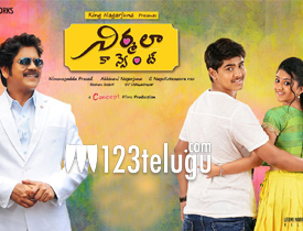 Nirmala Convent telugu movie review | Nagarjuna Nirmala Convent ...