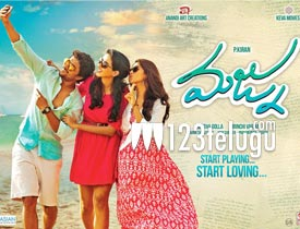Majnu Review