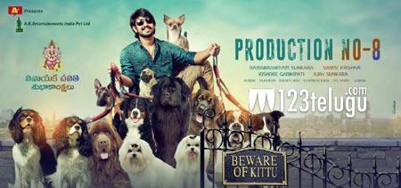 raj-tharun-new-movie