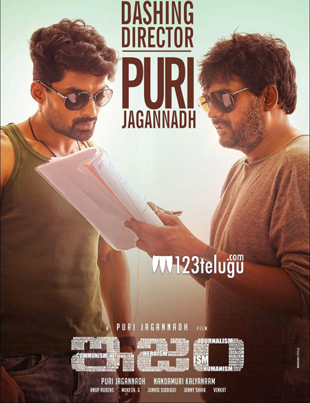 ism-movie-latest-working-st