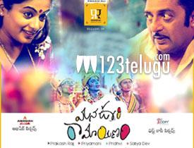 Mana Oori Ramayanam Review
