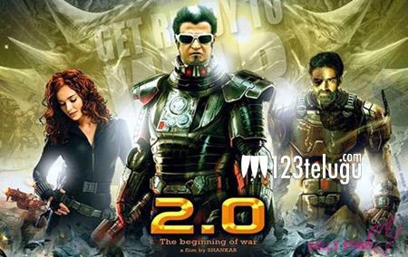 robo-2-0-fake-poster