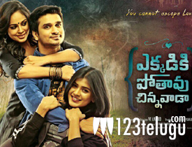 Ekkadiki Pothavu Chinnavada Review
