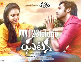 Ghatana Review