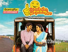 Jayammu Nischayammu Raa Review