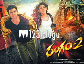 Rangam 2 Review