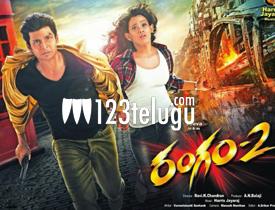 Rangam 2 Review