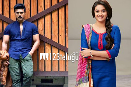 ram-charan-and-keethi-sures