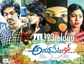 Ameerpet lo Review
