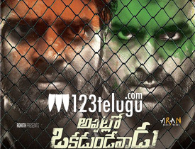 Appatlo Okadundevadu Review