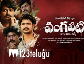 Vangaveeti Review