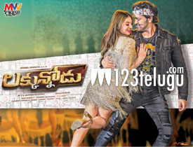 Lakkunnodu Review