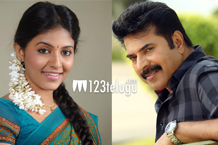 anjali-and-Mammoottty