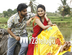 C/O Godavari movie review