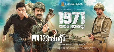 Teaser Of Allu Sirish's War Drama To Be Unveiled Today | 123telugu com