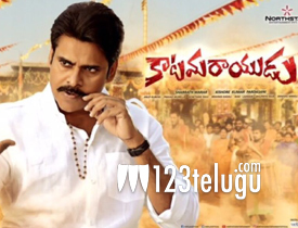 Katamarayudu movie review