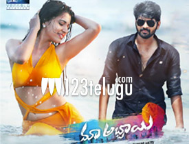 Maa Abbai movie review