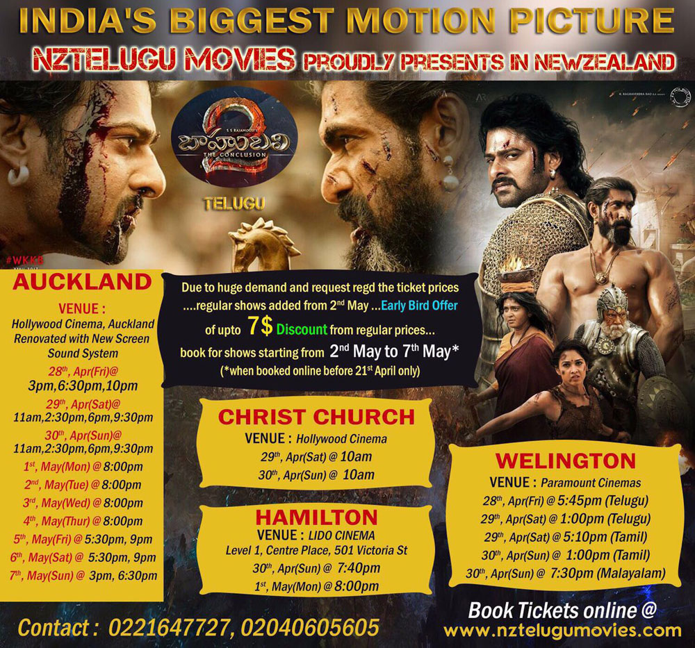 Baahubali 2 movie New Zealand schedules