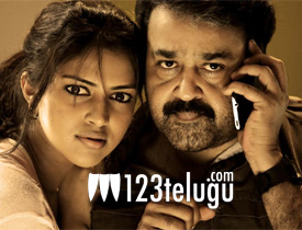 Black Money movie review