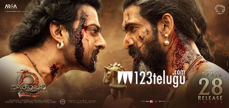Baahubali 2 movie first day nizam collections